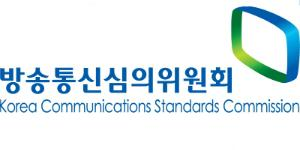 """""""방송통신심의위, 소모품 구매정보 빠뜨린 롯데홈쇼핑에 '주의'"""