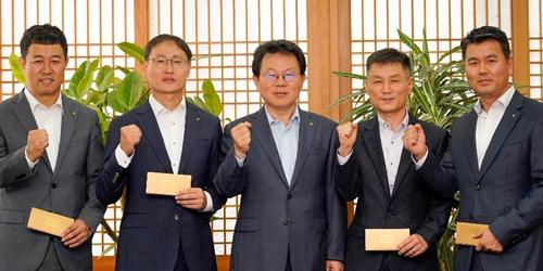"""""""NH농협금융지주 위험관리 우수사례 시상, 김광수"""