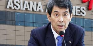 """""""웅진코웨이에 넷마블 등장, 아시아나항공도 대기업 인수 '희망의 끈'"""