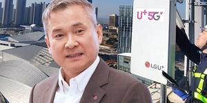 """ [CEO&주가] 5G시대 판 바꾸려는 하현회, LG유플러스 주가도 뛸까"