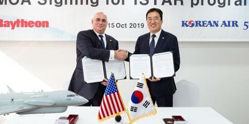 """""""대한항공, 미국 방산업체와 조기경보체계 기술 놓고 협력"""