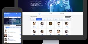 전문경력직 채용포털 비즈니스피플, 디지털 전문인재 채용관 열어