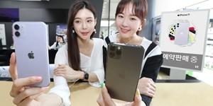 이통3사, '아이폰11' 사전예약 시작하며 할인과 사은품 경쟁 후끈