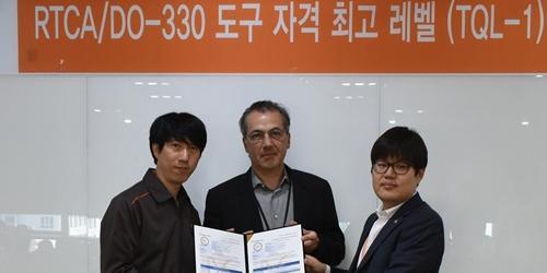 """""""한화시스템, 항공전자 소프트웨어 개발도구의 국제표준인증 획득"""