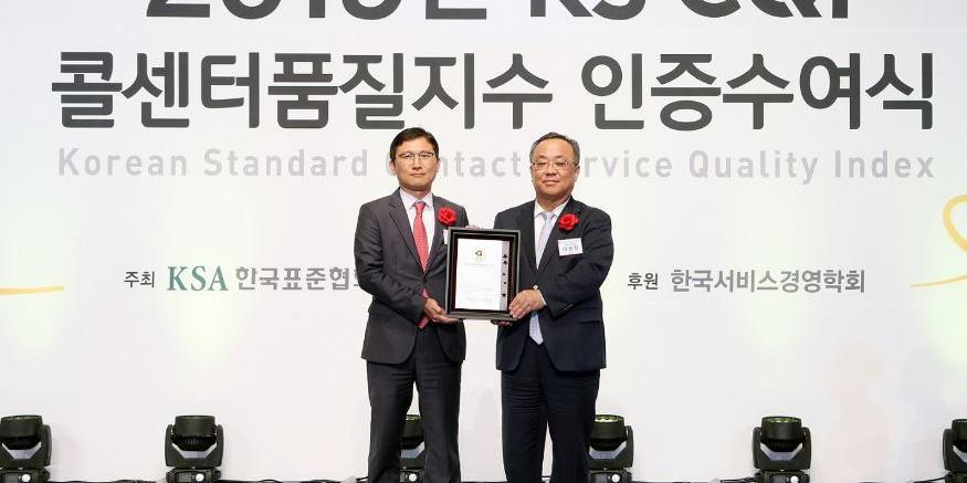 """""""신한은행, 한국표준협회 콜센터품질 평가에서 5년째 은행권 1위"""