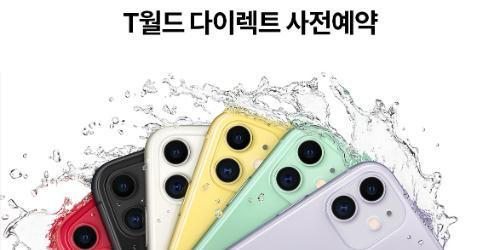 5G 없는 아이폰11 한국에서 판매호조, 브랜드파워와 LTE 수요 증명