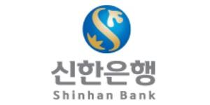 신한은행, 스위스 투자은행과 외화자본 조달 위한 약정계약 맺어