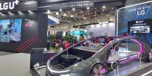 LG유플러스, 대구 미래자동차 박람회에서 혁신상 받아