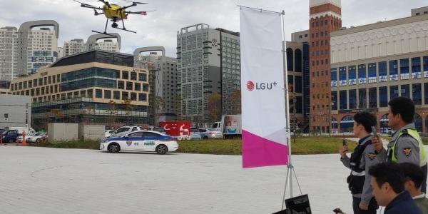 LG유플러스, 고화질영상 전송 가능한 치안용 5G 스마트드론 선보여