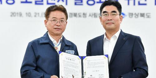 이철우 이동면, 경북도와 KT 힘모아 지역 사회적경제기업 육성