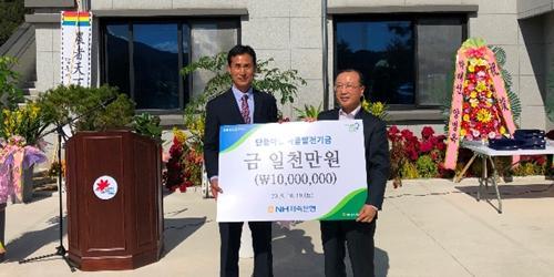 """""""NH저축은행 농촌마을에 발전기금 내, 김건영"""