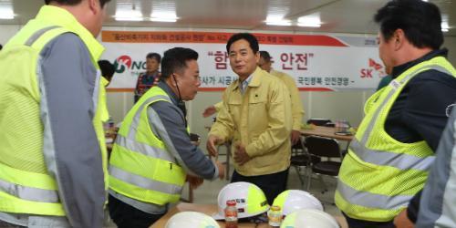 """""""양수영, 석유공사 건설현장 찾아 협력사 직원에게 안전 당부"""
