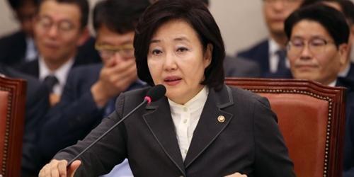 """박영선 """"탄력근로제 단위 6개월로 확대하면 상당수 기업은 문제해결"""""""
