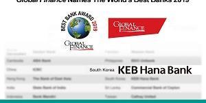 """KEB하나은행, 미국 금융전문지로부터 한국 최우수 은행으로 선정돼"
