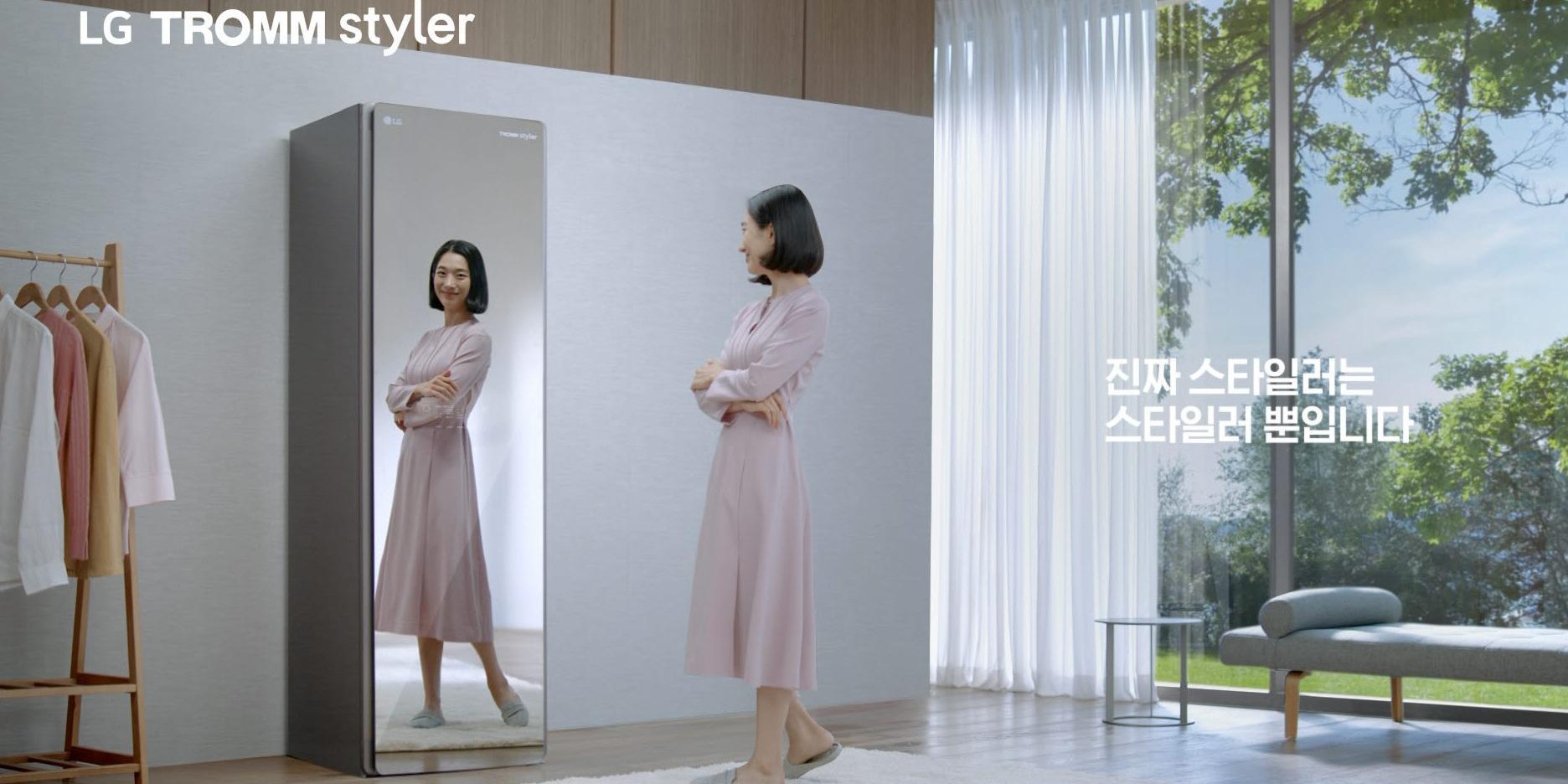 LG전자, 트롬 스타일러 차별적 편리함 강조한 새 TV광고 시작