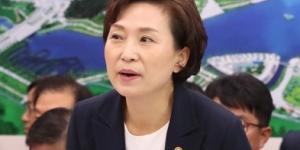 김현미, '분양가 상한제' 쥐고 부동산가격 상승 기대심리에 맞서