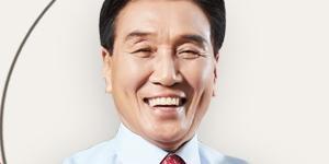 """""""김지완,"""
