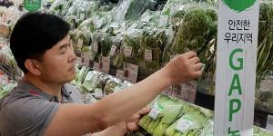롯데마트, 농산물 우수관리제도 경진대회에서 유통부문 1위 올라