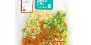 """농협 서울시와 전통시장에 손질한 농산물 공급, 김원석 """"공급 확대"""""""