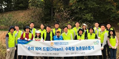서철수, NH농협리츠운용 임직원 봉사단과 수확철 농촌 돕기 활동