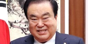 문희상, 사법개혁법안 12월3일 본회의에 부의하기로 결정
