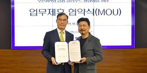 NH농협은행, 네이버비즈니스플랫폼과 금융 클라우드 활성화 추진