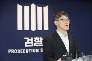 """세월호특수단장 임관혁 """"마지막 수사백서 쓰는 각오로 철저히 수사"""""""