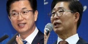 허태정 양승조, 대전과 충남 혁신도시 지정 놓고 정치권 설득 험난