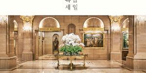 롯데호텔, 한국 베트남 러시아 등 5성급 호텔 겨울철 '통합 특급세일'