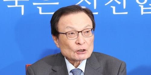 """이해찬 """"성북구 일가족 사망에 정치인으로서 책임감 느껴"""""""