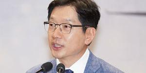 """김경수 """"경상남도 상황에 맞는 경남형 에너지 전환정책 세워야"""""""