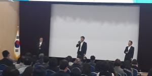 인천시, 외식업자 상대 맞춤형 컨설팅으로 외식산업 활성화 모색