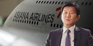 """ HDC현대산업개발-미래에셋대우, 아시아나항공 인수전 승리"