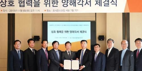 """""""미래에셋대우 김포경제인단체와 협력, 최현만 """"중소기업과 동반성장"""""""