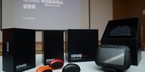 삼성전자, 전국 소방서에 열화상 카메라와 통신장비 1천 대 기부