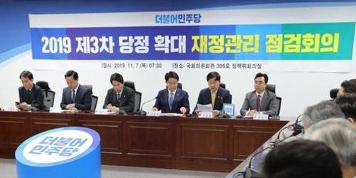 """정부와 민주당 """"경제활력 높이기 위해 지방재정 집행률 높여야"""""""