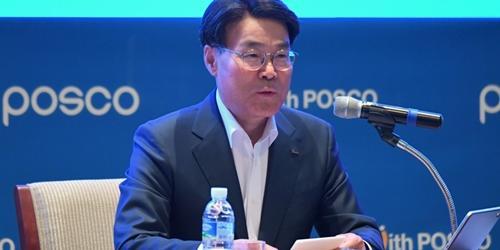 """""""최정우, 포스코 포럼에서 """"소재 사이 협업으로 새 사업기회 확보해야"""""""