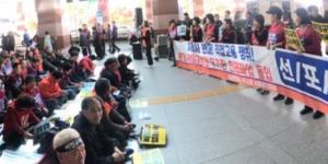 분당서울대병원 파견·용역직 450명, 정규직 요구하며 무기한 파업