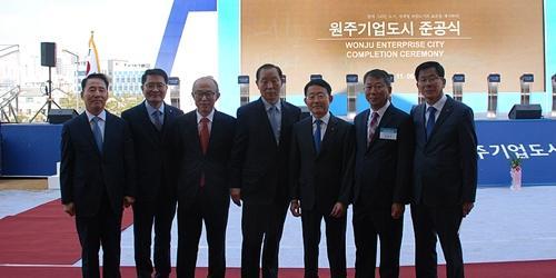 롯데건설 원주기업도시 개발 마무리, 하석주 준공식 참석