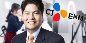 """""""엠넷 신뢰도 급락, 허민회 CJENM 미디어사업 타격막기 발등에 불"""