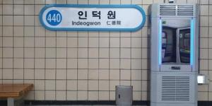 한국철도공사, 지하역사 미세먼지 줄이기 위해 공기청정기 설치