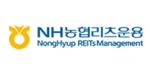 NH농협리츠운용, 대형빌딩 중심의  NH프라임리츠 12월 상장