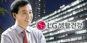 [오늘Who] 차석용, LG생활건강 실적으로 LG '세대교체' 이겨내나