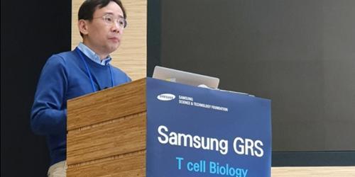삼성전자, 미국에서 석학 초청 심포지엄 열고 면역치료 연구성과 공유