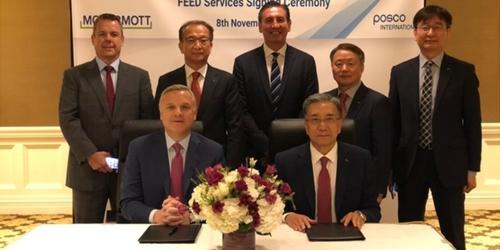 """""""포스코인터내셔널, 미국 맥더못과 미얀마 가스전 기초설계 계약 맺어"""