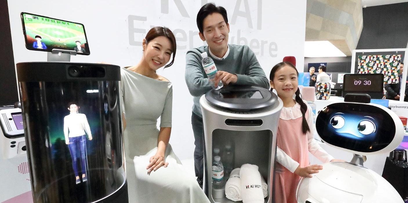 """""""KT, 전자제품에 인공지능 탑재할 수 있는 '기가지니 인사이드' 내놔"""