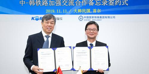 손병석, 한국철도공사와 중국 철도기관 협력사업 추진