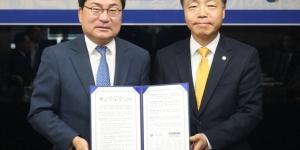 이상직 조봉환, 중소벤처기업진흥공단과 소상공인시장진흥공단 협력