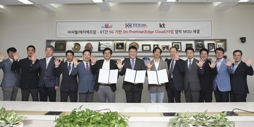 """""""KT, 5G통신 인빌딩 에지클라우드사업 본격 추진"""