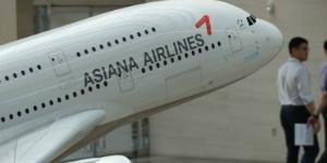 """""""아시아나항공 에어부산 주가 급등, HDC와 HDC현대산업개발도 올라"""